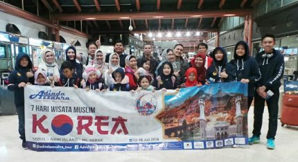 Private Tour Wisata Muslim Korea