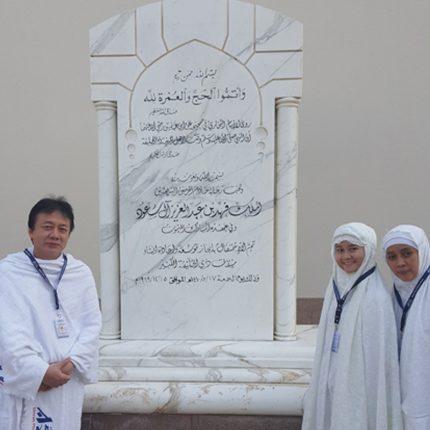 Umroh Plus Wisata Muslim