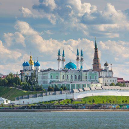 Wisata Muslim Rusia Kazan