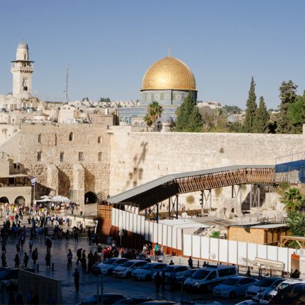 Tour Masjidil Aqsa