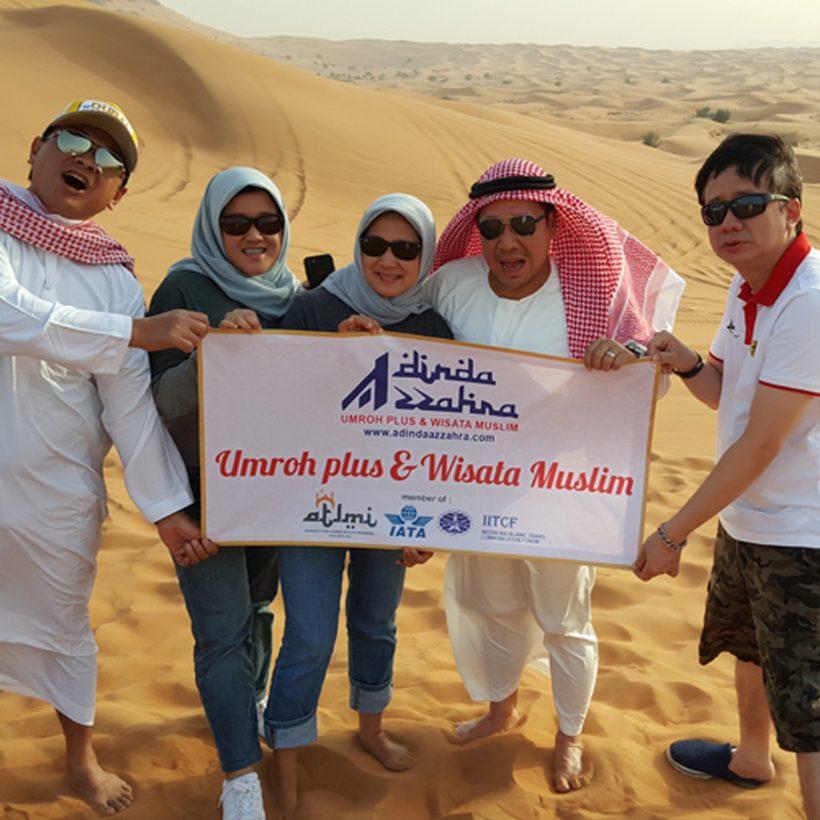 Sahara Dubai